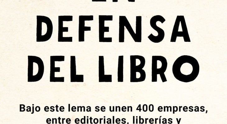 En defensa del libro