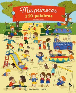 MIS PRIMERAS 150 PALABRAS. ESPAÑOL/INGLÉS