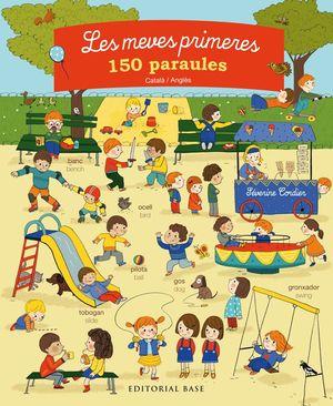 LES MEVES PRIMERES 150 PARAULES. CATALÀ/ANGLÈS
