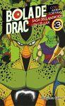 BOLA DE DRAC COLOR CEL·LULA Nº03/06
