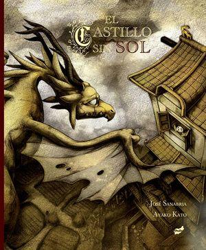 EL CASTILLO SIN SOL