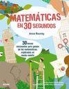 30 SEGUNDOS. MATEMÁTICAS EN 30 SEGUNDOS
