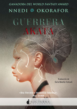 GUERRERA AKATA