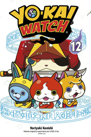 YO-KAI WATCH 12