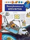 ¿QUÉ?... DESCUBRAMOS EL UNIVERSO