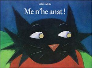 ME N'HE ANAT