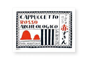 CAPPUTCCETTO ROSSO ARCHEOLOGICO