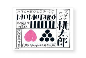 MOMOTARÒ ARCHEOLOGICO