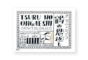 TSURU NO ONGAESHI ORNITOLOGICO